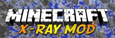 Мод X-Ray with Fly [1.6.2]