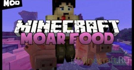 MoarFood [1.6.2] - больше еды