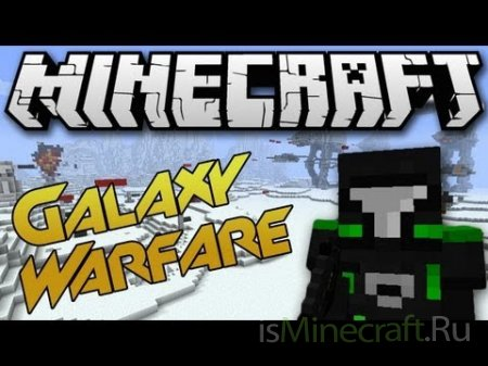 Galaxy Warfare [1.6.2]