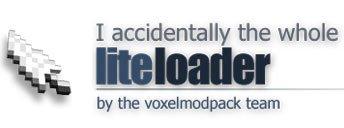 LiteLoader [1.6.2/1.5.2] - загрузчик модов