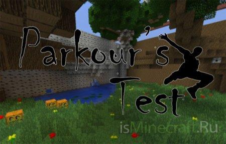 Карта Parkour's Test v 3.0