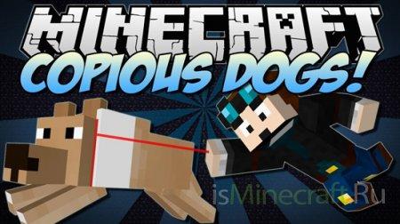 Copious Dogs [1.6.2] - собаки в Minecraft