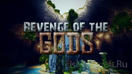 Карта Revenge of the Gods [1.6.2]