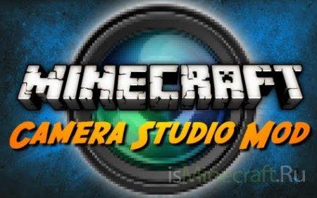 Camera Studio [1.6.2] - запись видео