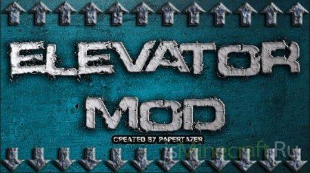 Elevator Mod [1.6.2] - лифты в игре