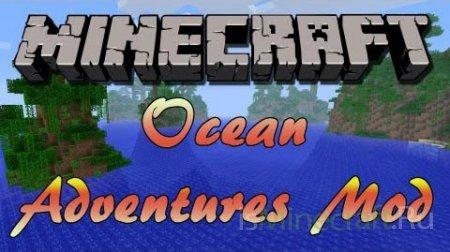 Ocean Adventures [1.6.2] - морские приключения