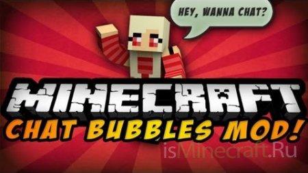 Chat Bubbles [1.6.4] - удобный чат