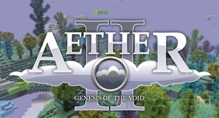 Aether II [1.6.4] - новое измерение