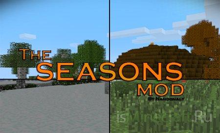 Seasons [1.6.4] - сезоны в Minecraft