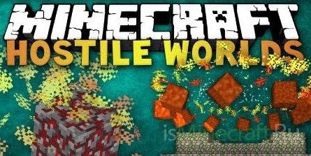 Hostile Worlds [1.6.4] - вторжение зомби