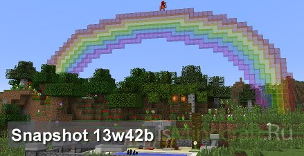 Minecraft snapshot 13w42b