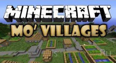 Mo' Villages Mod [1.6.4/1.5.2]