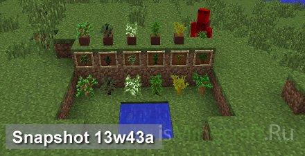 Minecraf Snapshot 13w43a