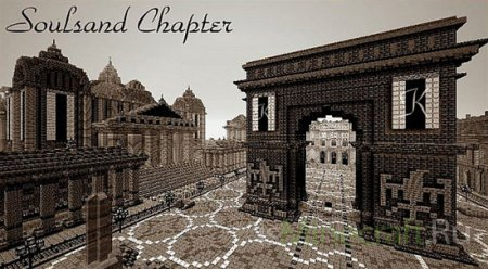 Kalos - Soulsand Chapter [1.6.2][16x]