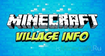 Village Info [1.6.4] - информация о деревне