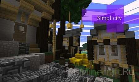 Simplicity [1.6.4][16x]