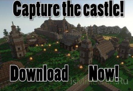 Capture the castle [Карта]