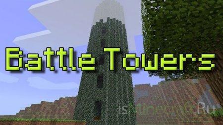 BattleTowers [1.6.4]