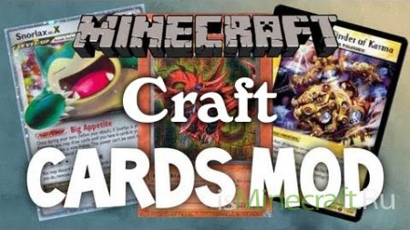 Craft Cards [1.6.х] - карты рецептов