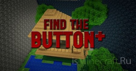 Find The Button Plus [Карта]