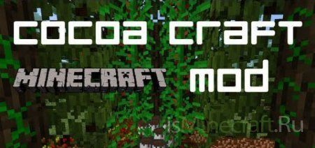 CocoaCraft [1.6.4]