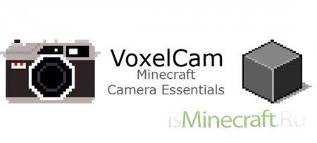 VoxelCam [1.6.4]