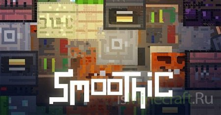 Smoothic [1.7.2]
