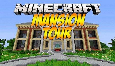Huge Modern Mansion [Карта]