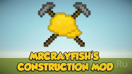 MrCrayfish's Construction Mod [1.6.4]