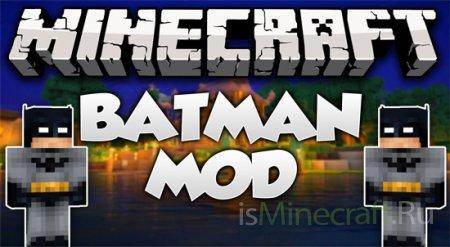 Batman Mod [1.6.4]