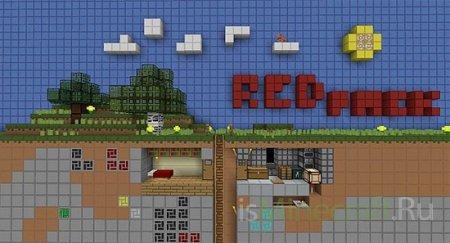 RedPack [1.7.2] [16x]