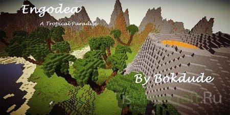 Engodea [Карта] - тропический рай