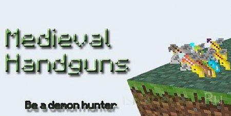 Medieval handguns [1.6.4]