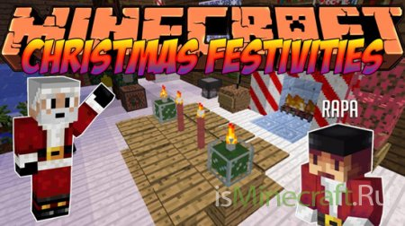 Christmas Festivities [1.6.4]