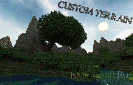 Custom Terrain [Карта]