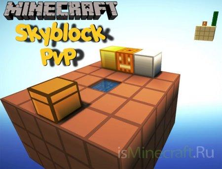 Skyblock PvP [Карта]