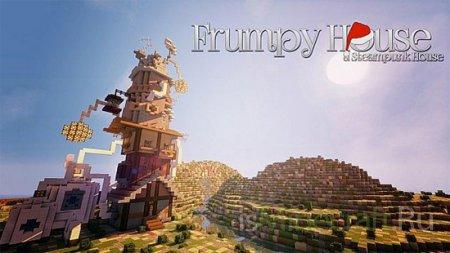 Frumpy House [Объект] - стимпанк дом