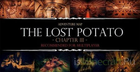 The Lost Potato - Chapter 3 [Карта] [1.7.2.]