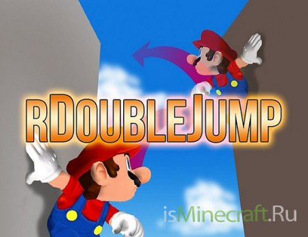 rDoubleJump [Craftbukkit]