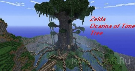 Buildings included Epic Tree [Объекты]