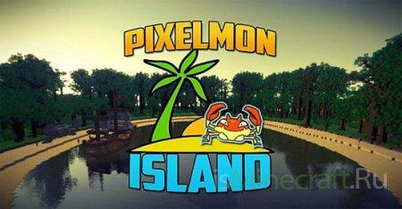 Elite Pixelmon Island [Карта]