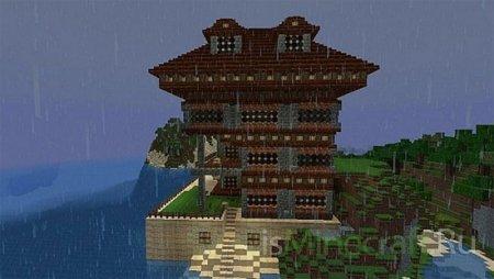 Lakeside Villa [1.7.4]