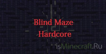 The Blind Maze [Карта]
