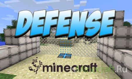 Defense Mod [1.6.4] для защиты дома