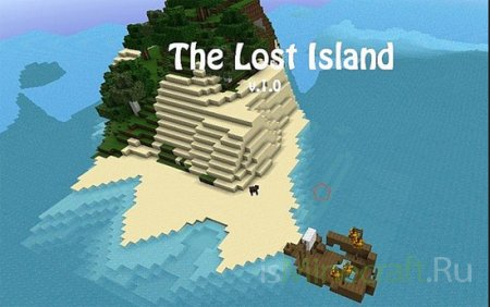 The Lost Island v.1.0 [Карта]