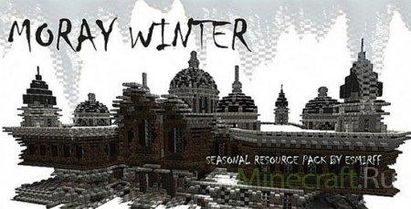 Moray Winter [1.7.4] [32x]