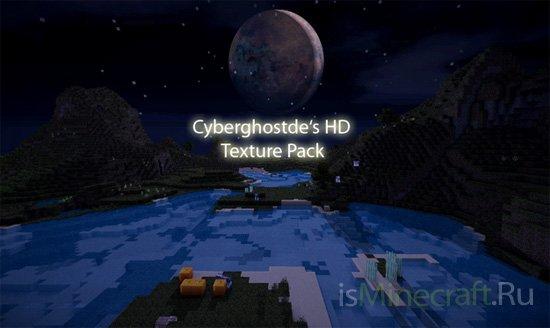 Cyberghostde's HD Texture Pack [1.7.4] [256x]