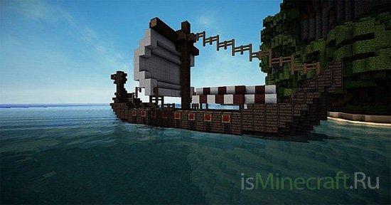 Drakkar [Объекты] - корабль
