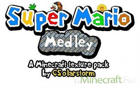 Super Mario Medley [1.7.4] [32x] Update 2