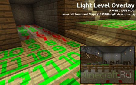 Light Level Overlay [1.6.2]